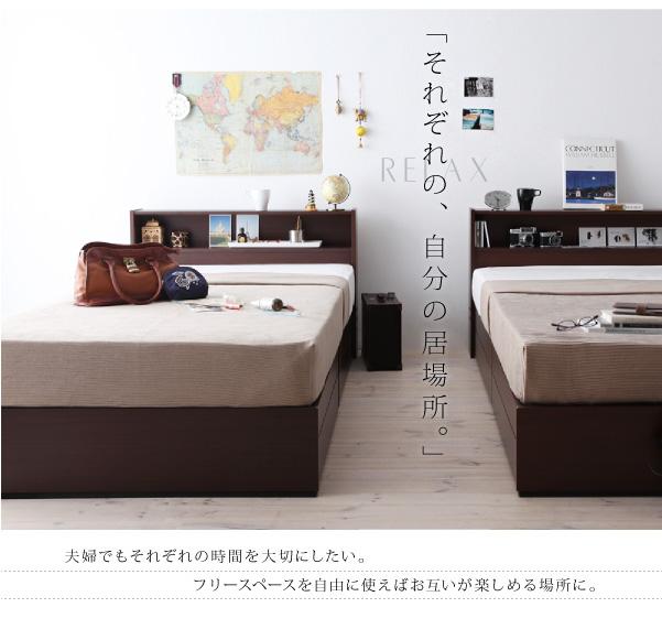 収納付きベッド【Sign】サイン2台並べた画像