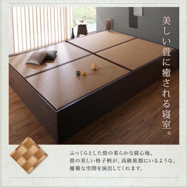 美しい畳に癒される寝室
