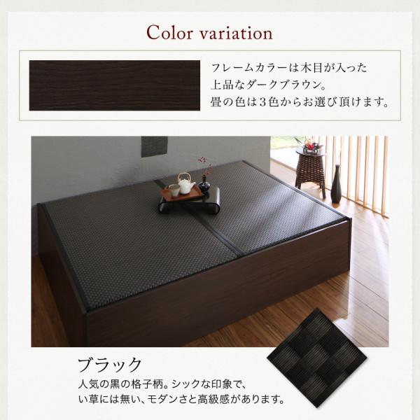 カラー:ブラック