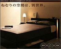 収納付きベッド【Urban】アーバン