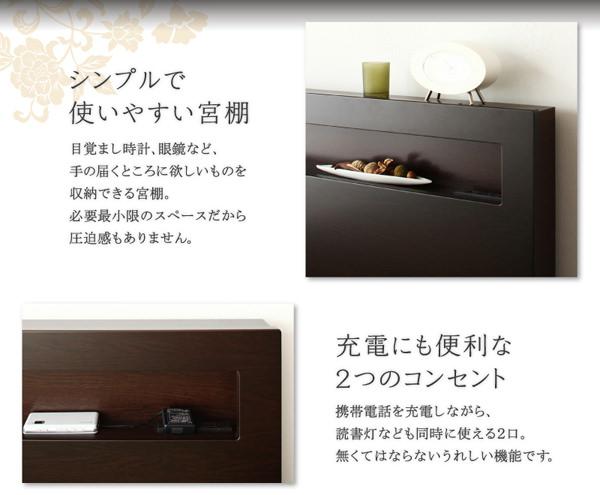 シンプルで使いやすい宮棚