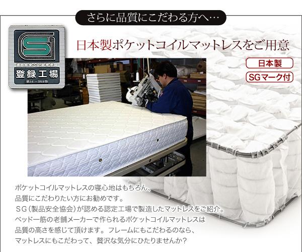 日本製ポケットコイルマットレスをご用意