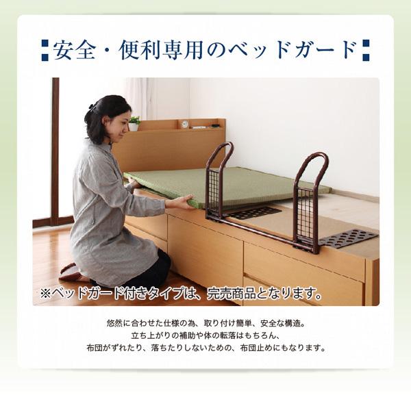 安心のベッドガード