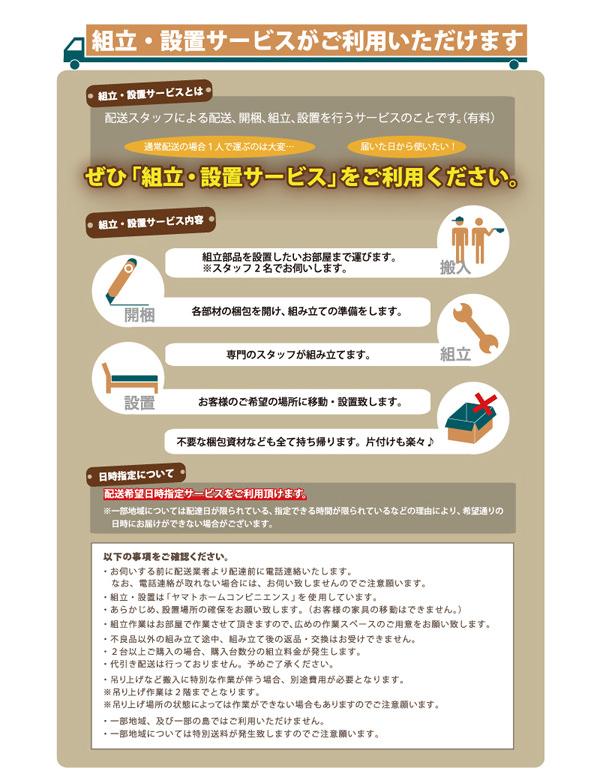 国産畳仕様 チェストベッド【悠然】ゆうぜん詳細