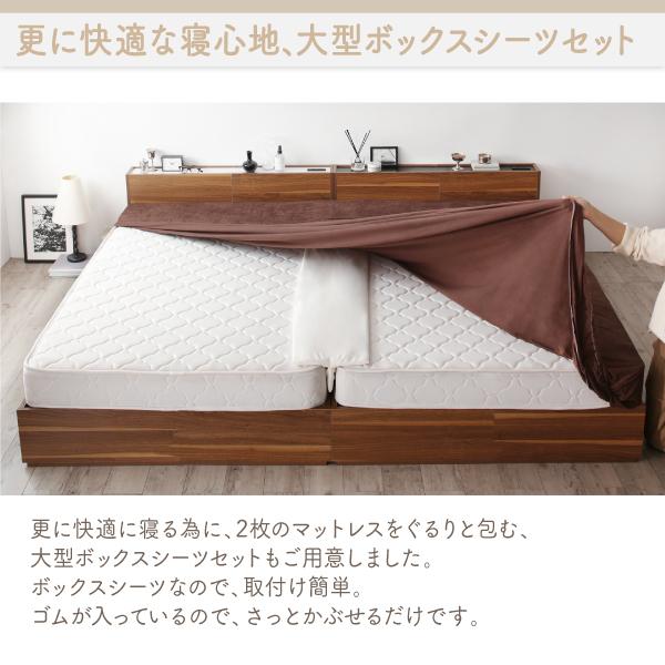 更に快適な寝心地、大型ボックスシーツセット