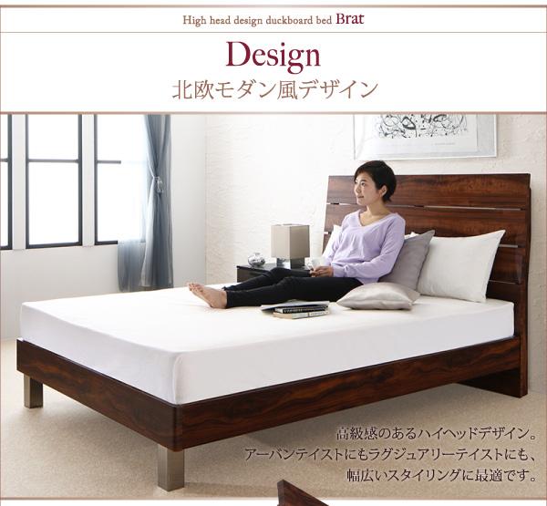 北欧デザイン風すのこベッド