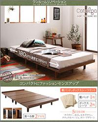 ショート丈 デザインボード すのこベッド【Catalpa】キャタルパ