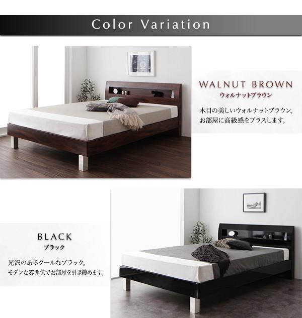 カラー:ウォルナットブラウン、ブラック