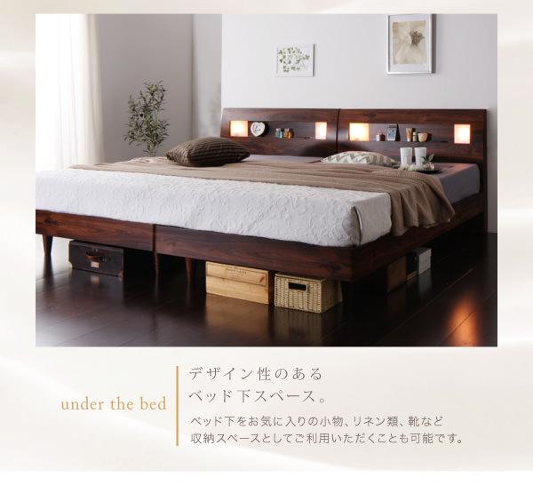 ベッド下のスペース利用