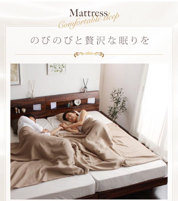 贅沢な眠り