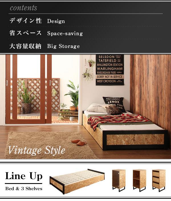 ヴィンテージデザイン すのこベッド【Elvin】エルヴィンの特徴