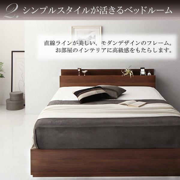 シンプルスタイルが活きるベッドルーム