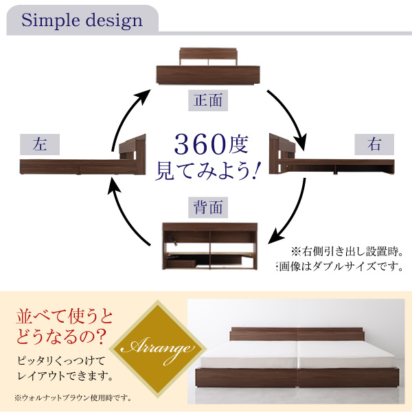 Simple design 360度見てみよう!