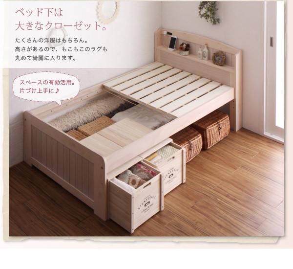 ベッド下の大きなクローゼット