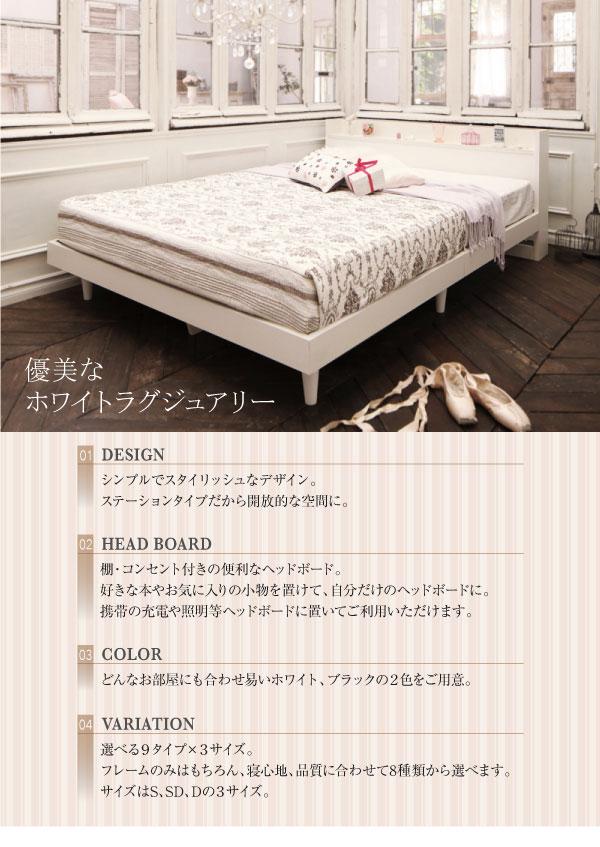 すのこベッド【Cordova】コルドヴァ特徴