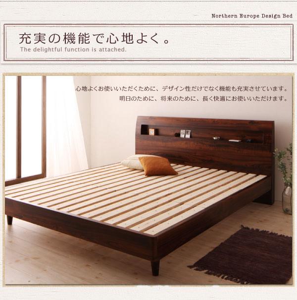 すのこ仕様ベッド