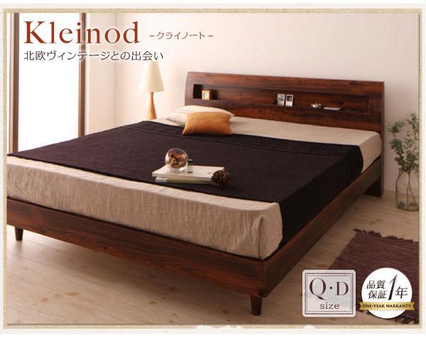 北欧ヴィンテージデザインすのこベッド【Kleinod】クライノート