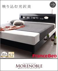 すのこベッド【Morenoble】モアノーブル