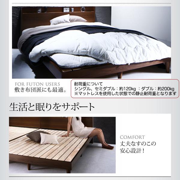 生活と眠りをサポート