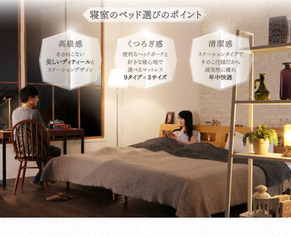すのこベッド【Mowe】メーヴェ特徴