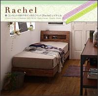 ショート幅 すのこベッド【Rachel】レイチェル