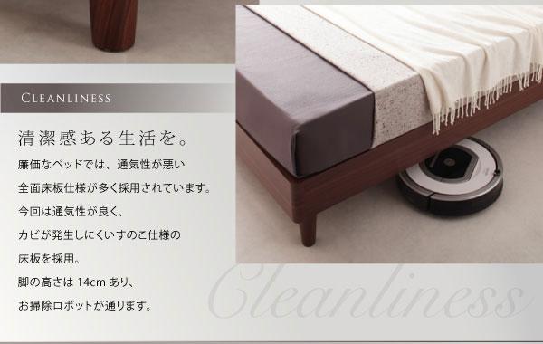お掃除ロボットでお掃除できます。