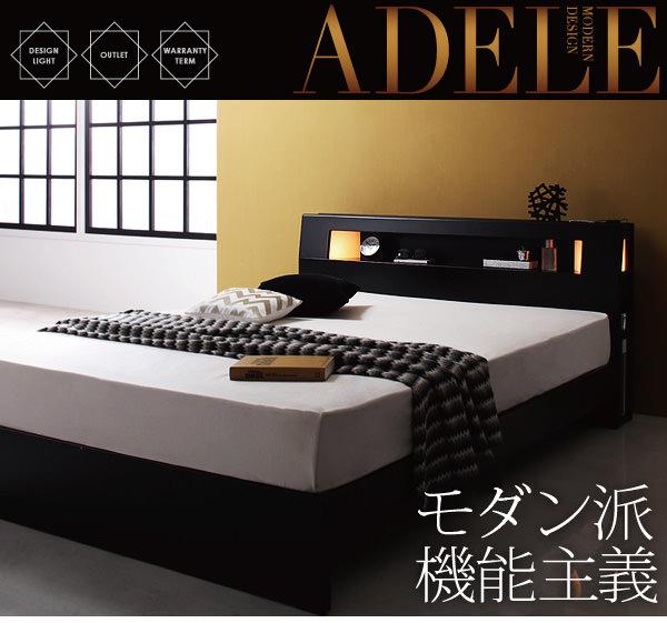 すのこベッド【ADELE】アデル