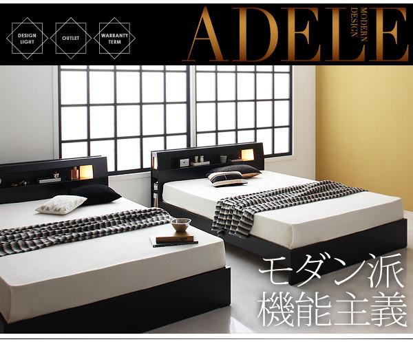 すのこベッド【ADELE】アデ