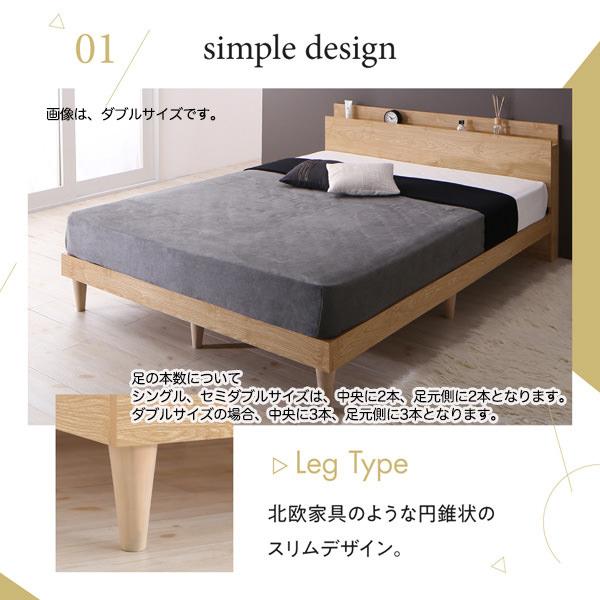 北欧家具のような円錐状のスリムデザイン