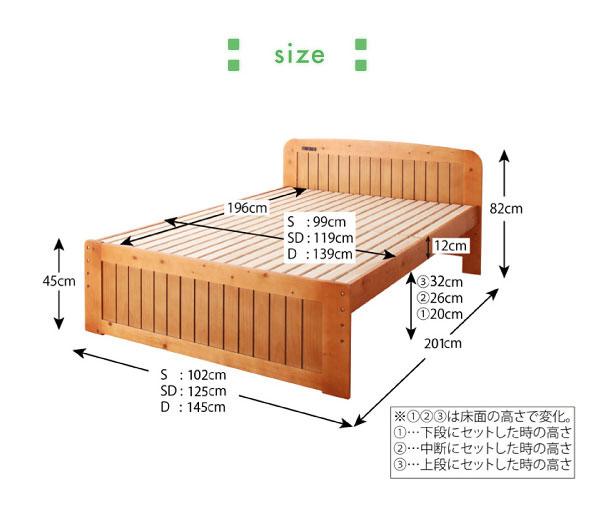 天然木すのこベッド【Fit-in】フィット・インサイズ詳細