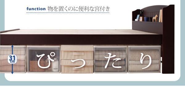 床板の高さ18cm、24cm