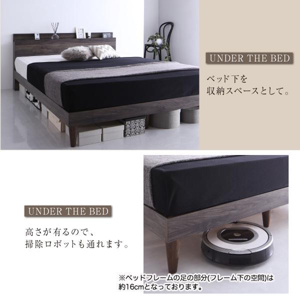 ベッド下を収納スペースとして 高さが有るので、掃除ロボットも通れます