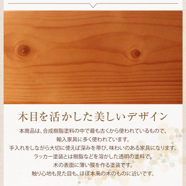 木目を活かした美しいデザイン