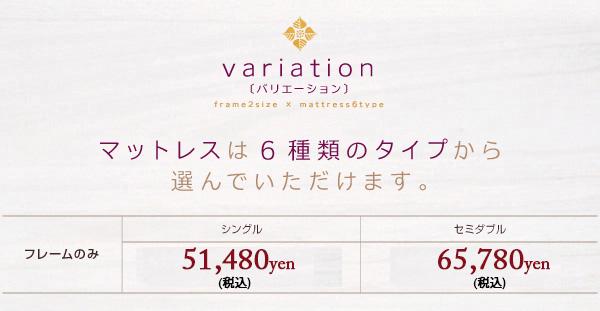 タイプ別価格1