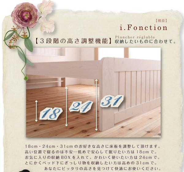 床下は3段階の高さ調整機能収納したいものに合わせて。