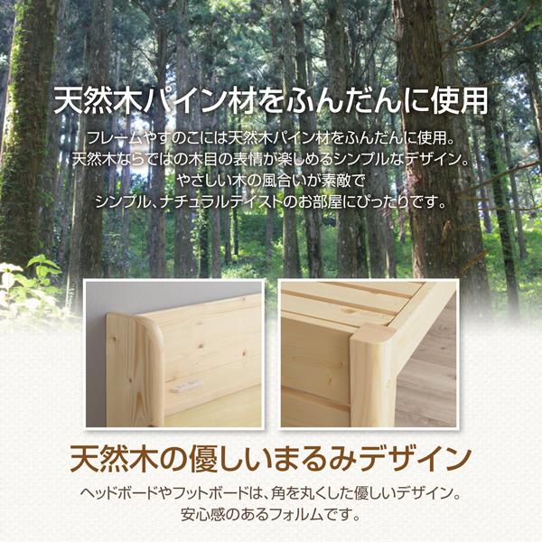 フレームやすのこには天然木パイン材をふんだんに使用