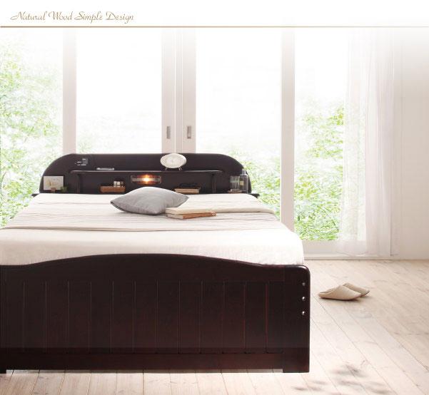 ベッドデザイン