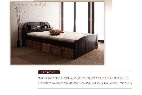 すのこベッドはお布団でも使用可能