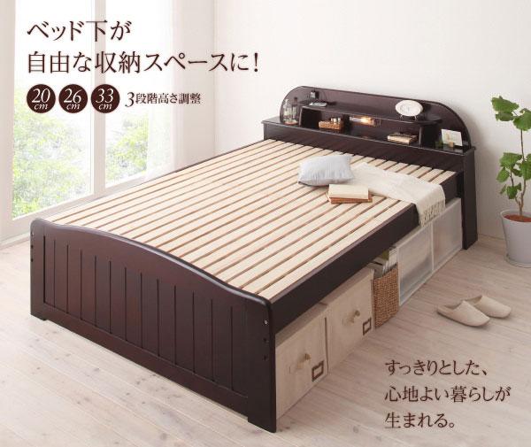 ベッド下が自由な収納スペース