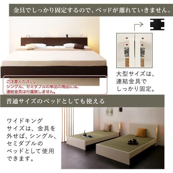 金具でしっかり固定するので、ベッドが離れていきません