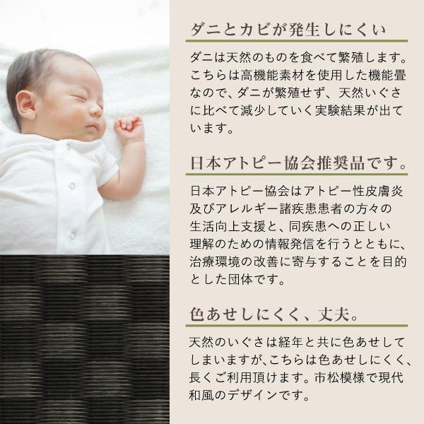 色あせしにくく、丈夫でダニとカビが発生しにくい日本アトピー協会推奨品