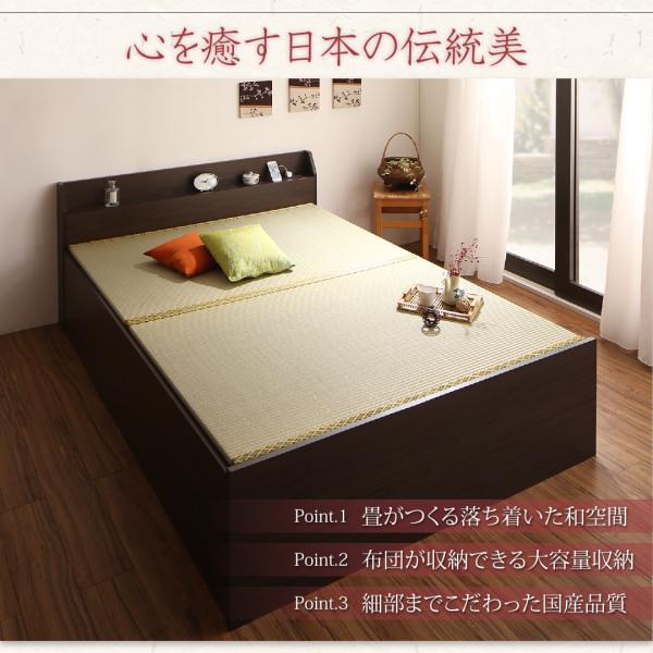 布団が収納できる棚・コンセント付き畳ベッドの特徴