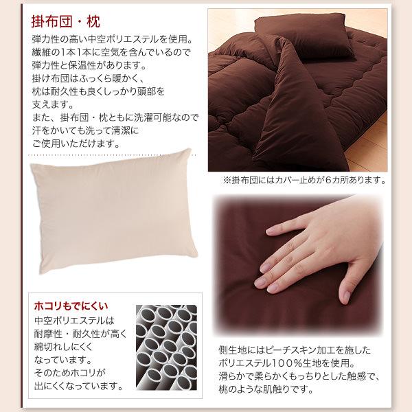 敷布団・枕